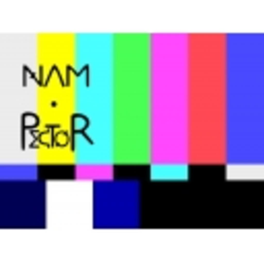 Nam Pectorさんのコミュニティ