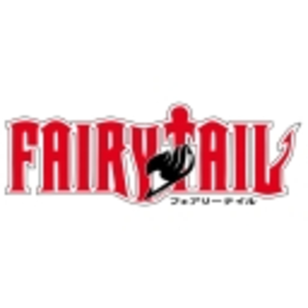 FAIRY TAIL団体(仮)