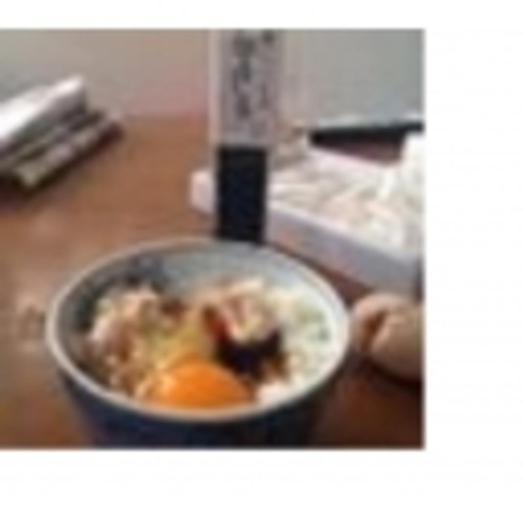 卵かけご飯はすき家で食わせてもらおうのコミゥ