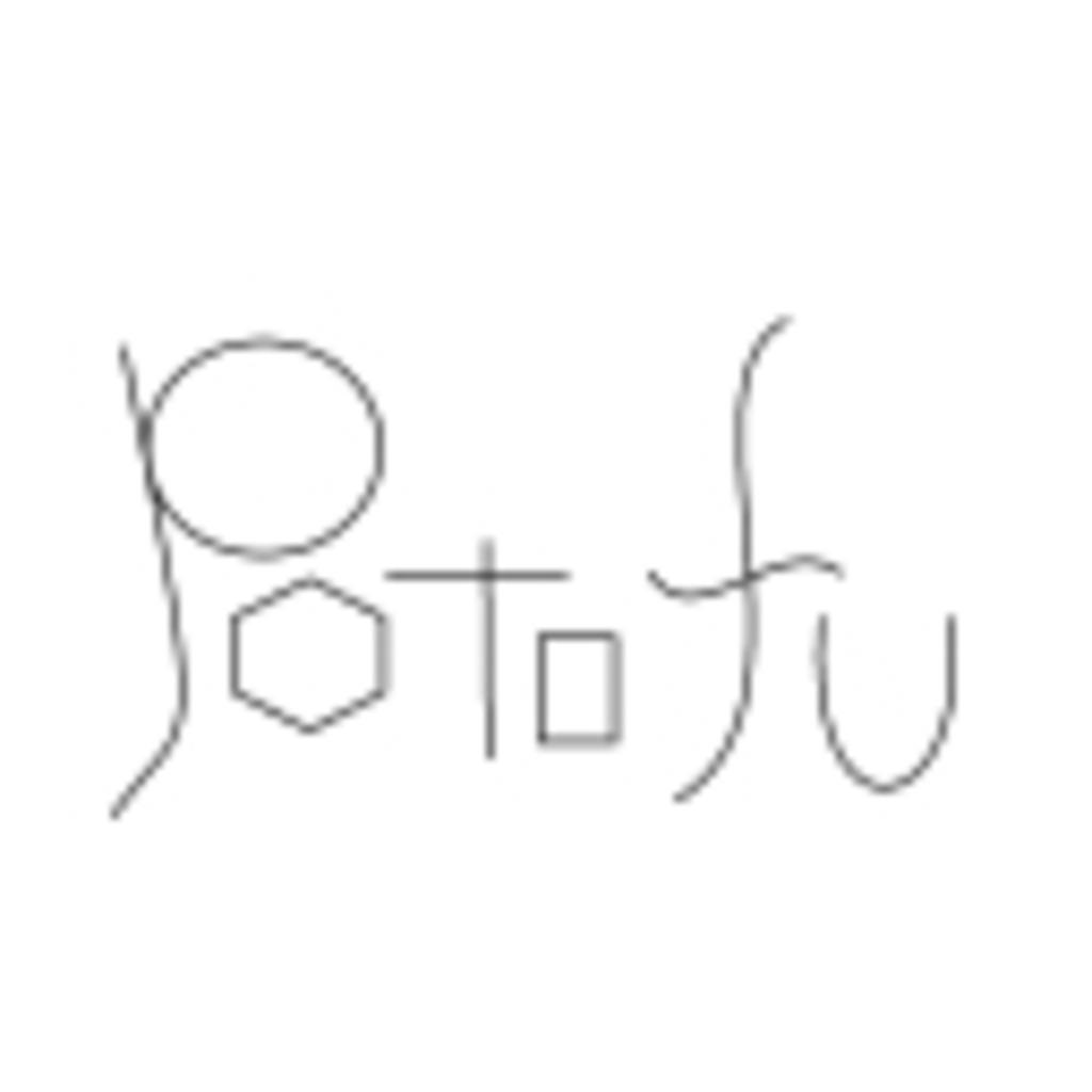チームPotofu