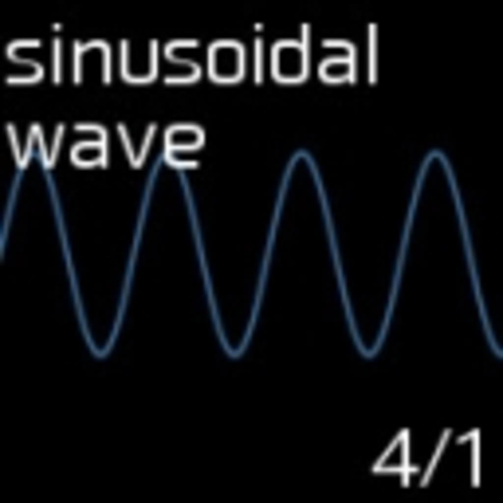 sinusoidal wave のニコミュニティ(仮称)