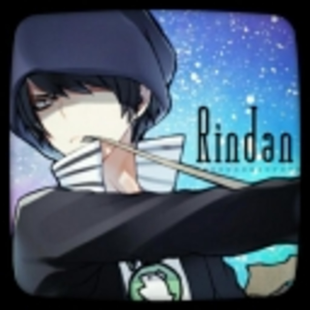 .。.:*・☆Yes! Happy RINDAN☆.。.:*・♪