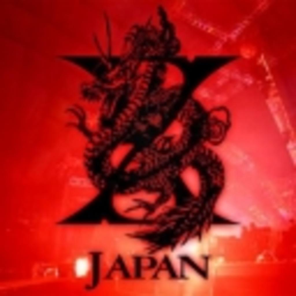 ( ´・ω・)<紅組 ψKURENAI groupψ