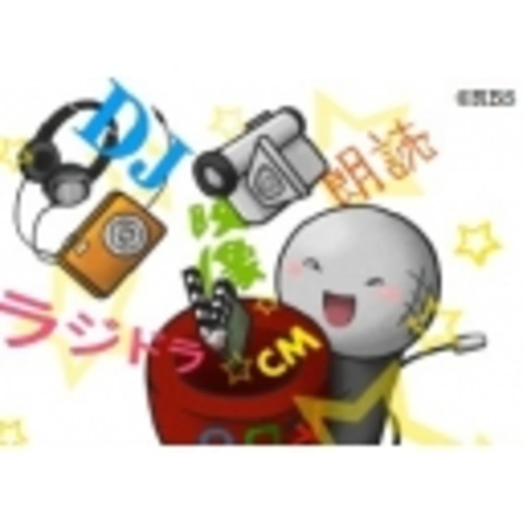 龍谷大学学友会放送局~RBS~