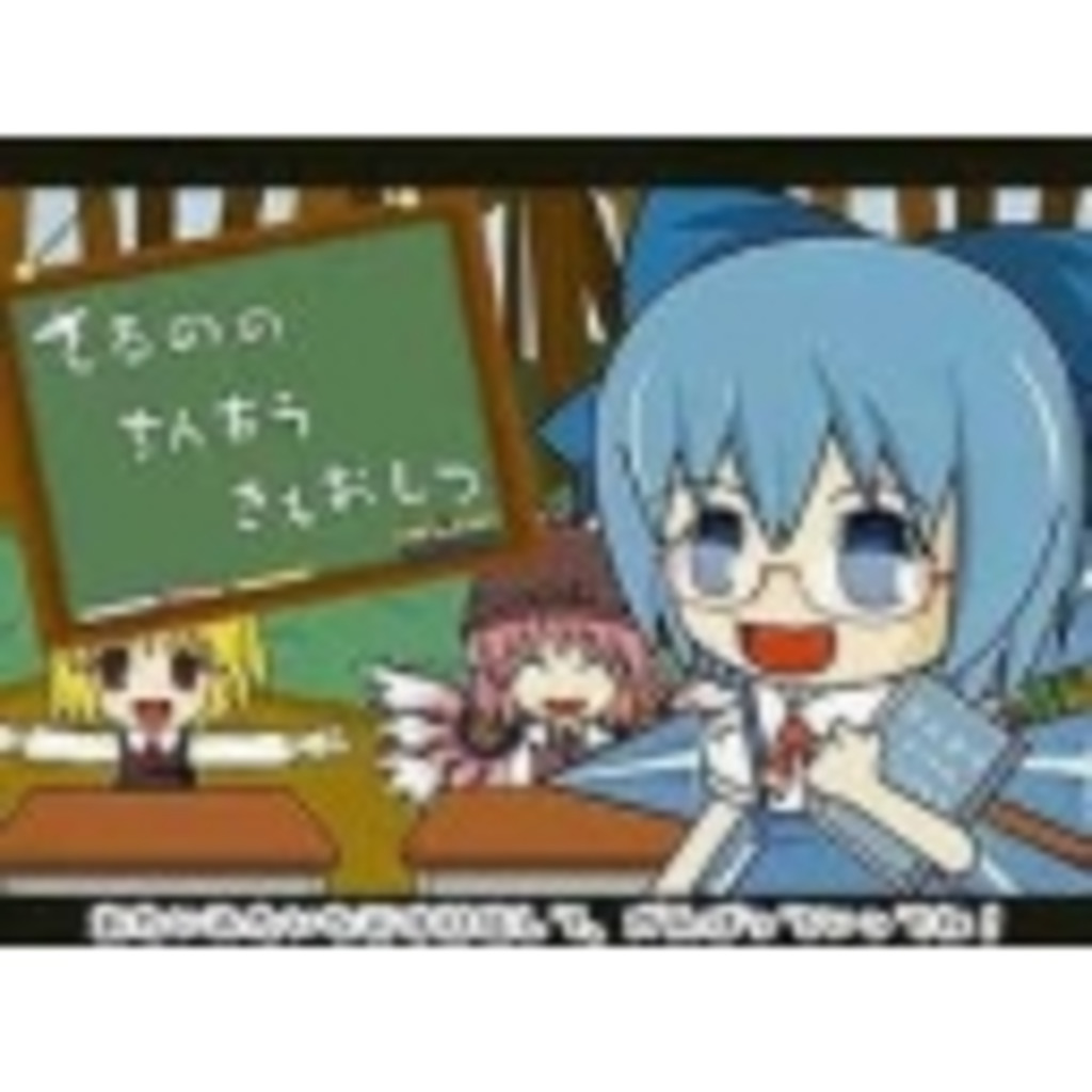 かなおのパーフェクト秋刀魚教室