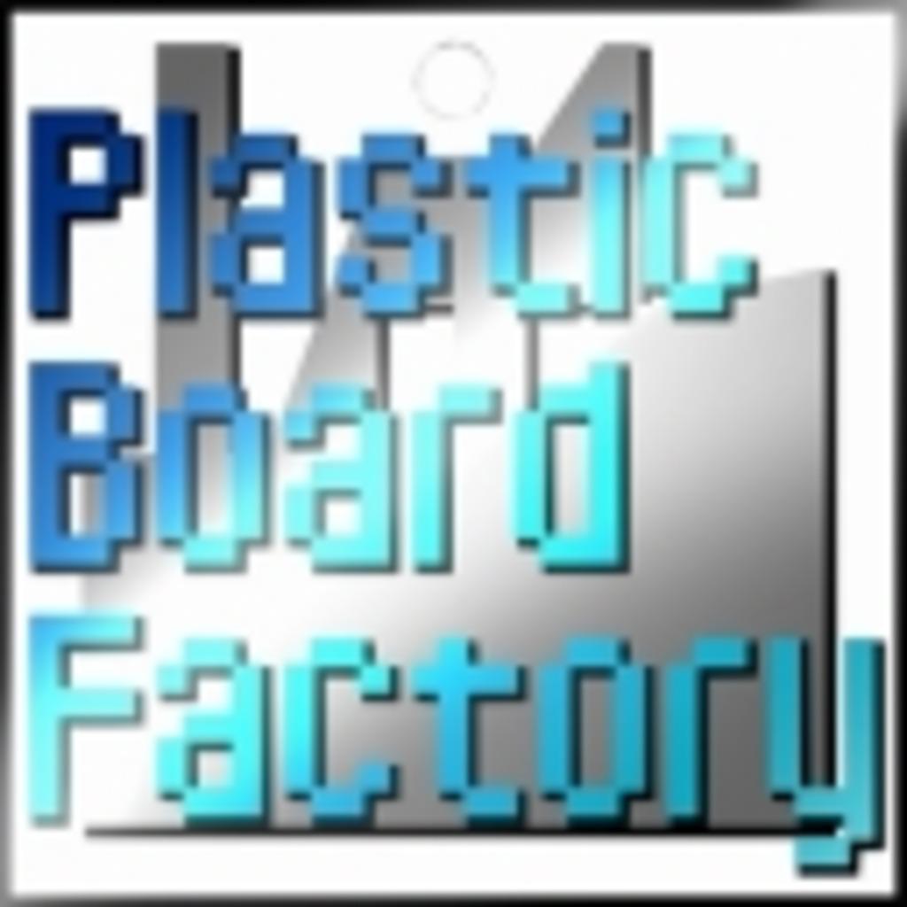 Plastic Board Factory