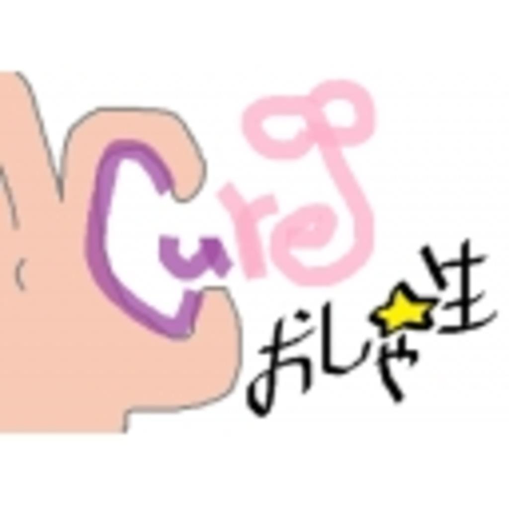みなみとひなたのおしゃべり☆放送局生!