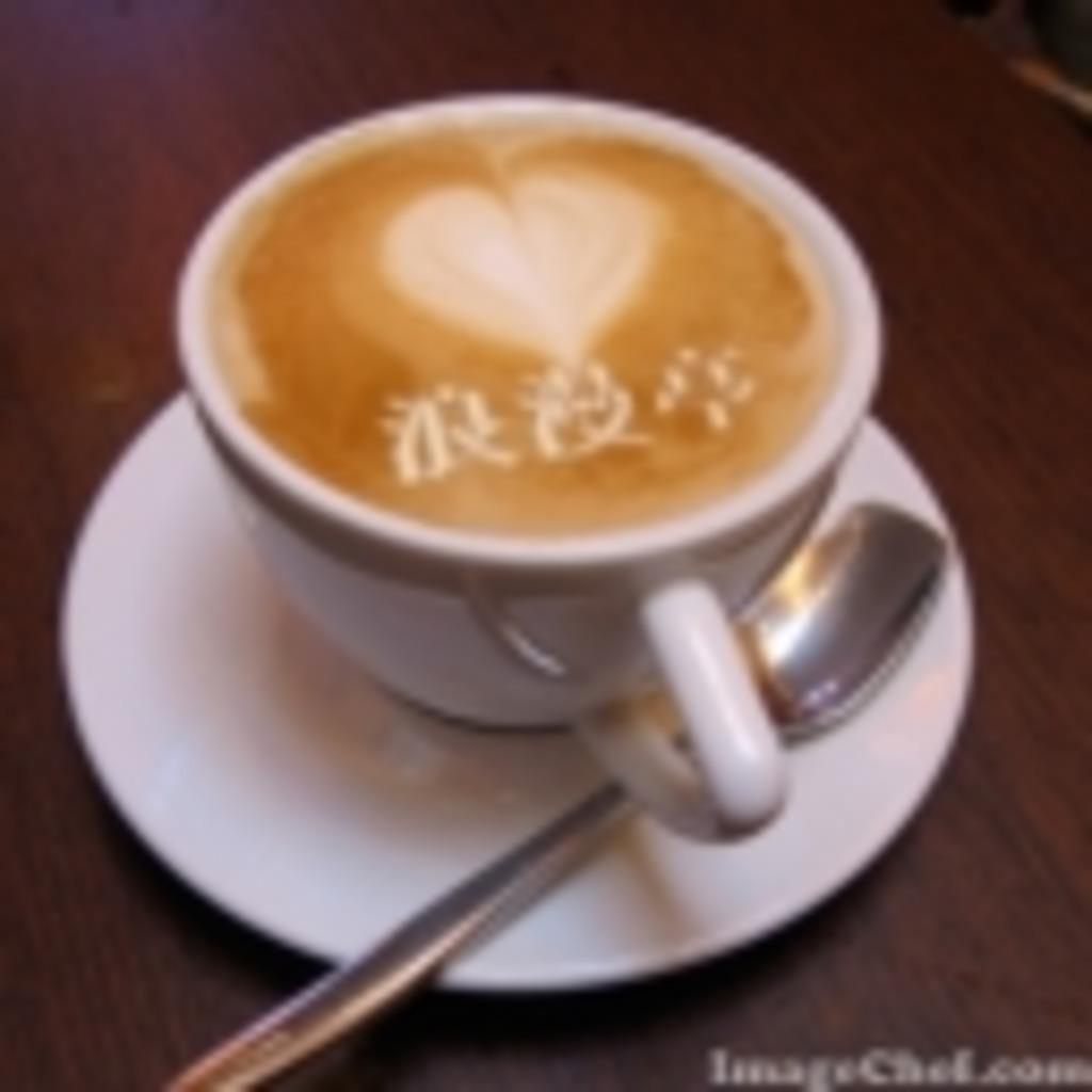 ラヂオ喫茶 浪漫亭