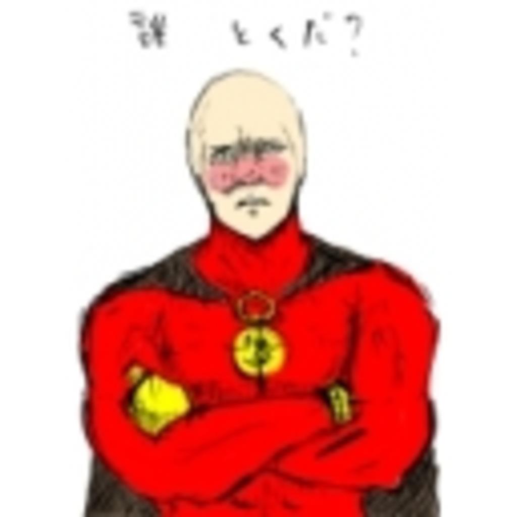 ちょっとトイレ(汗