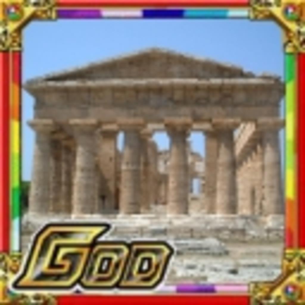 古代ローマ神殿