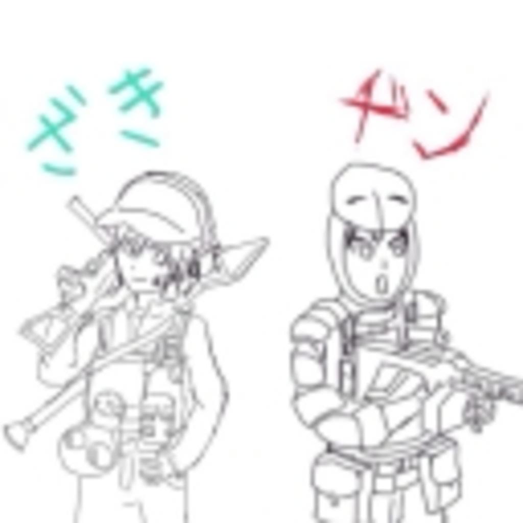 【ヂンとざきのお遊び場!】
