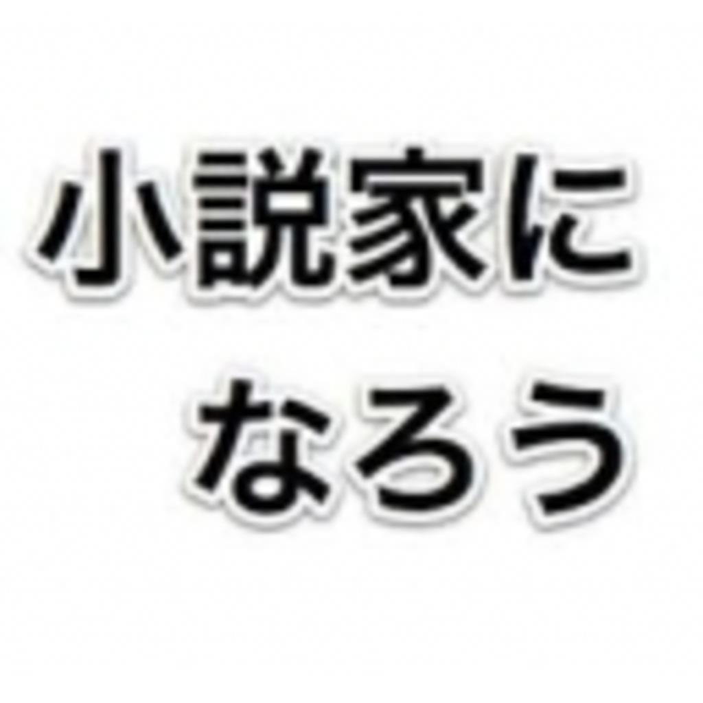 高峰みやのコミュ()