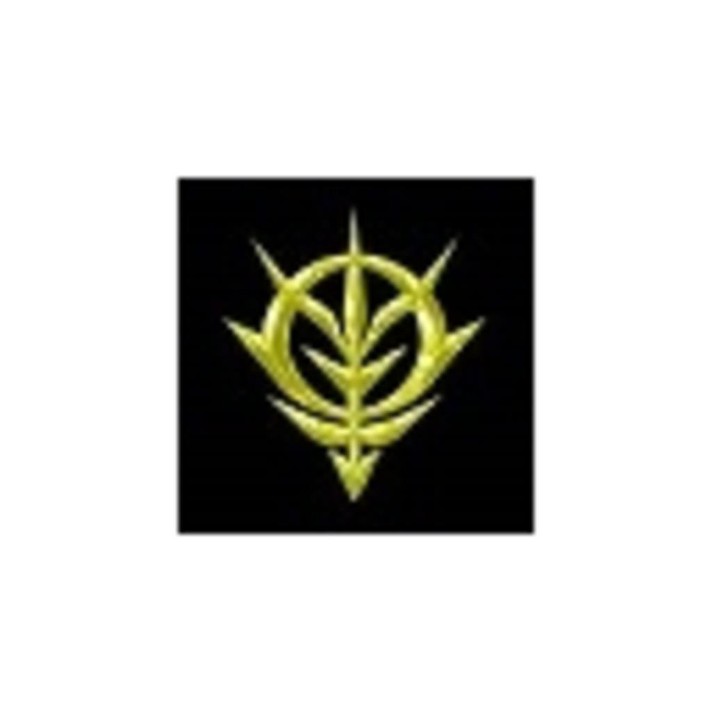 【WoT】ジオン軍残党ニコニコ支部【ZEONR】