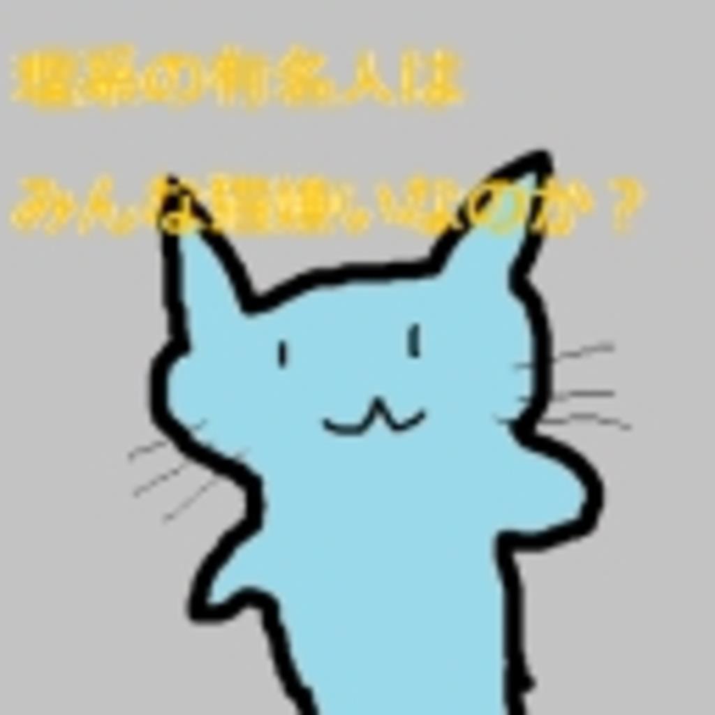 青い子猫の気まぐれコミュ