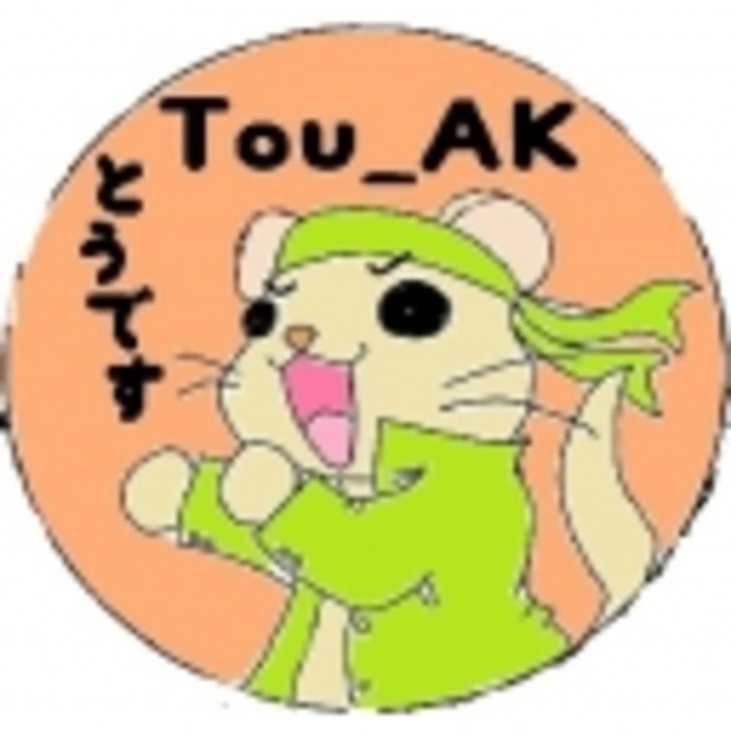 Tou_AK view