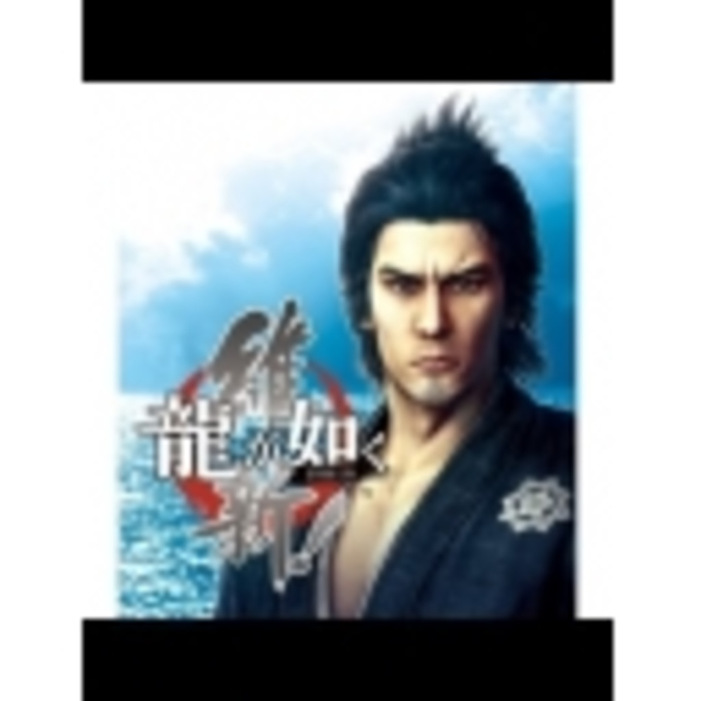 PS4ゲーム配信