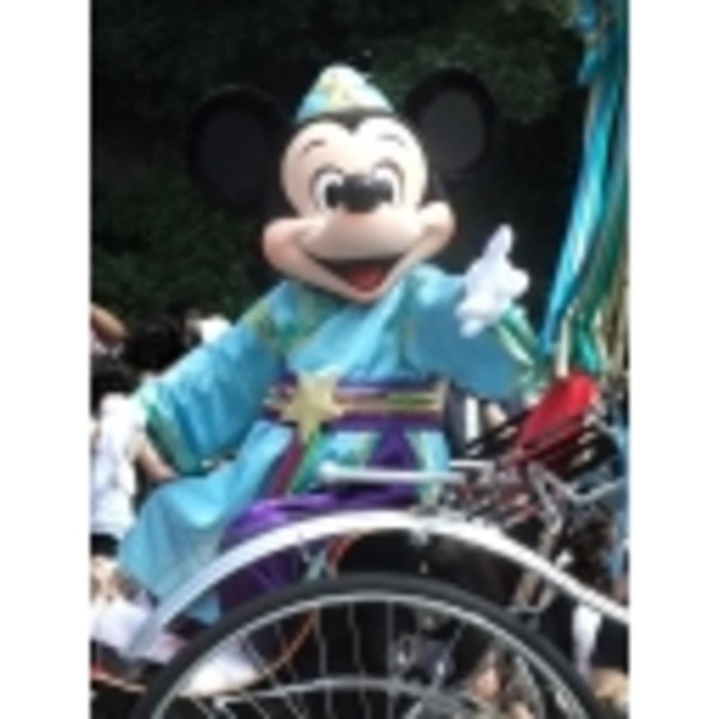 Disney時々日常