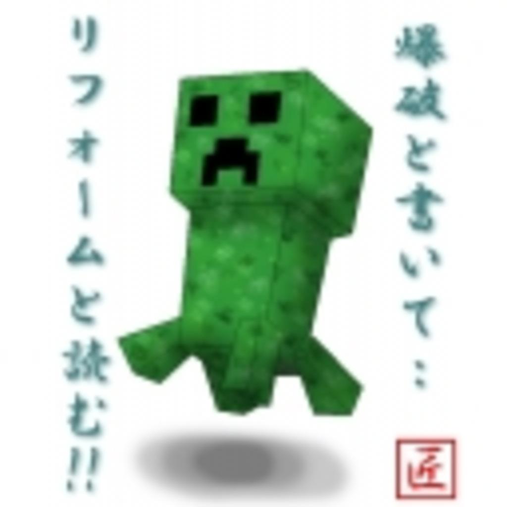 タイトル未定コミュ!