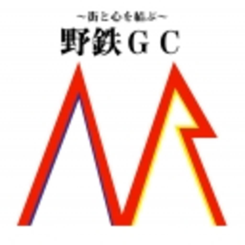 THK(てぃーだ放送協会)