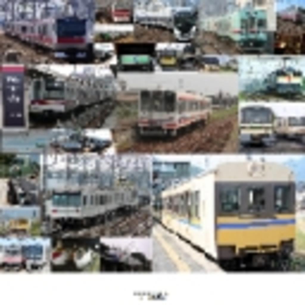 ニコニコ鉄道会(東海道五十三次会長)&高校生クイズFan