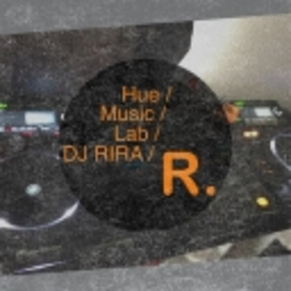 RIRA - Hue Music Lab