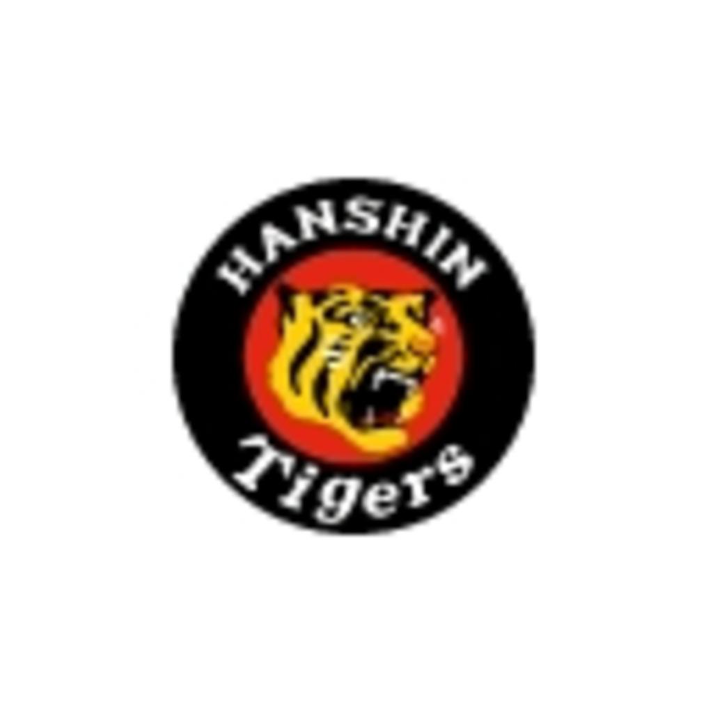 阪神タイガースコミュニティ