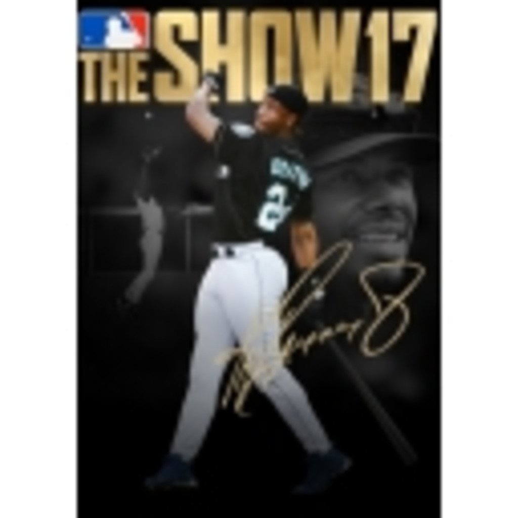MLB 17 the showとFootball Manager2017を プレイしてます!