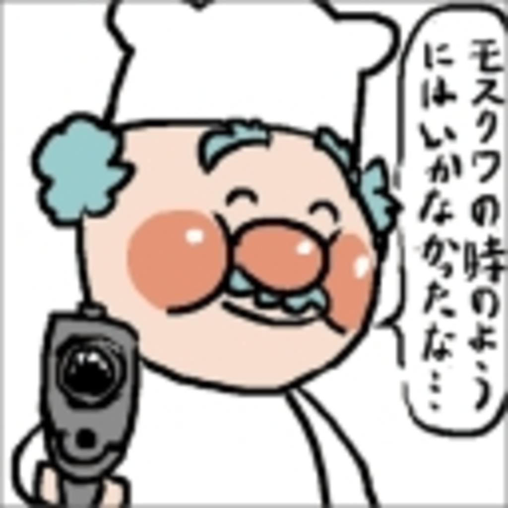 ジャムおじさん(音楽、ゲーム)