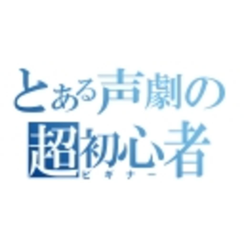 我ら釣り堀団(´・Д・)」
