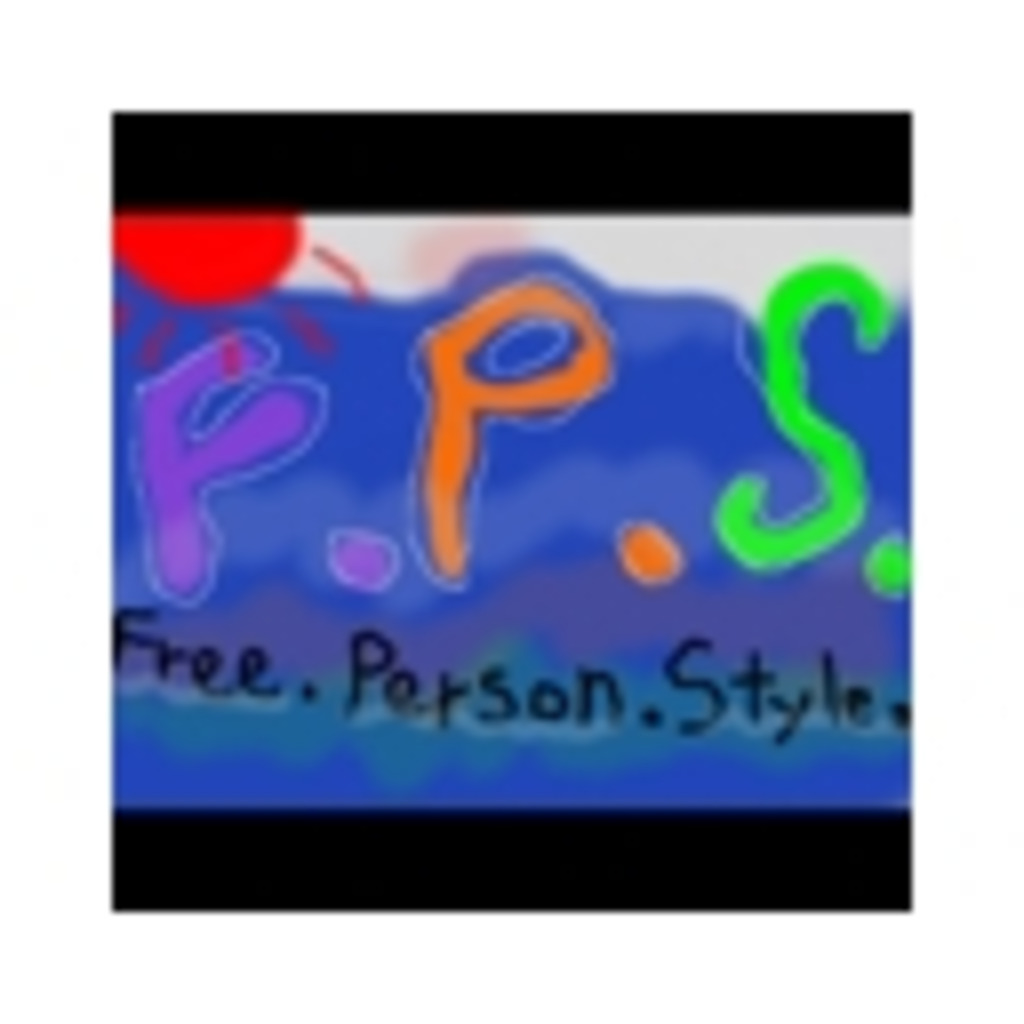 Free.Person.Style.