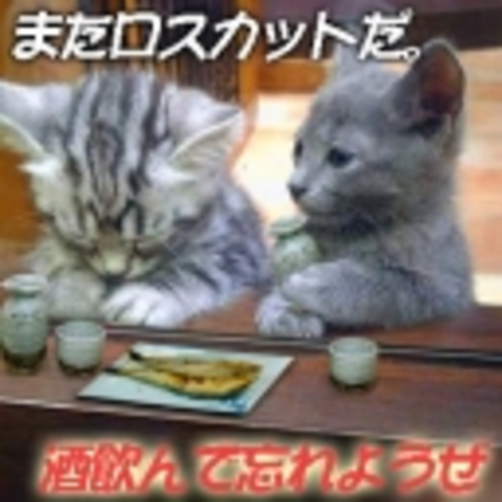 【酒】BARおっちゃんの無駄話【雑談】