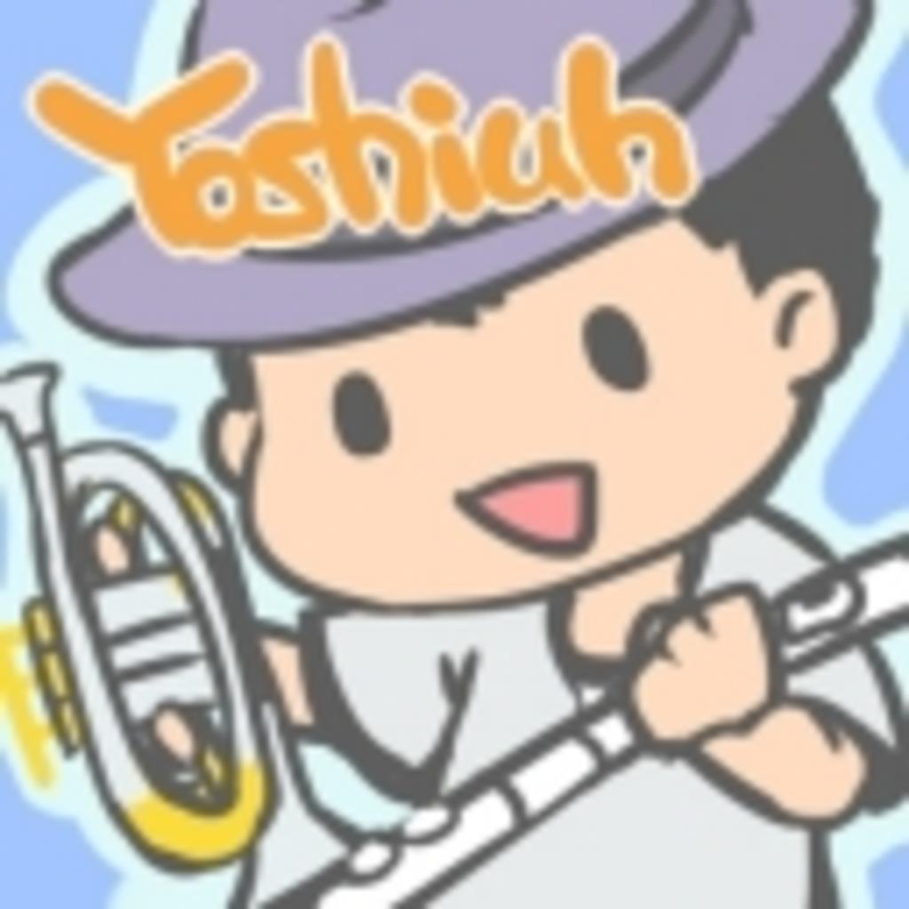音工房Yoshiuh