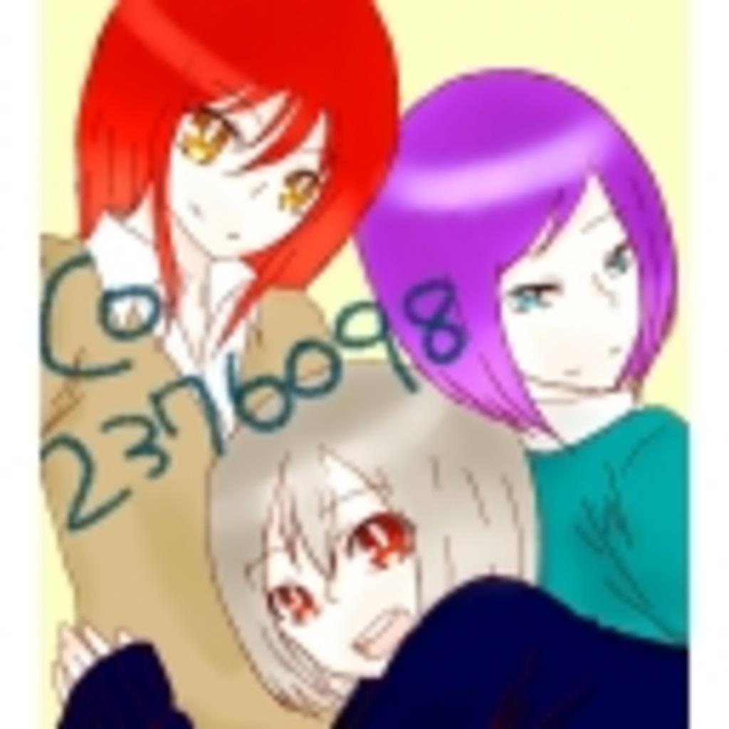 自由奔放な三姉妹☆