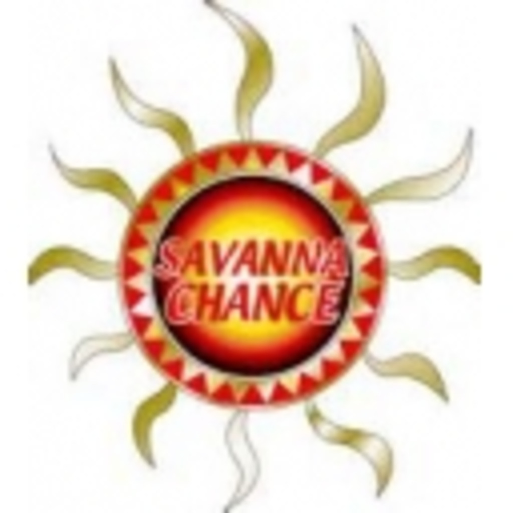SAVANNA CHANCE