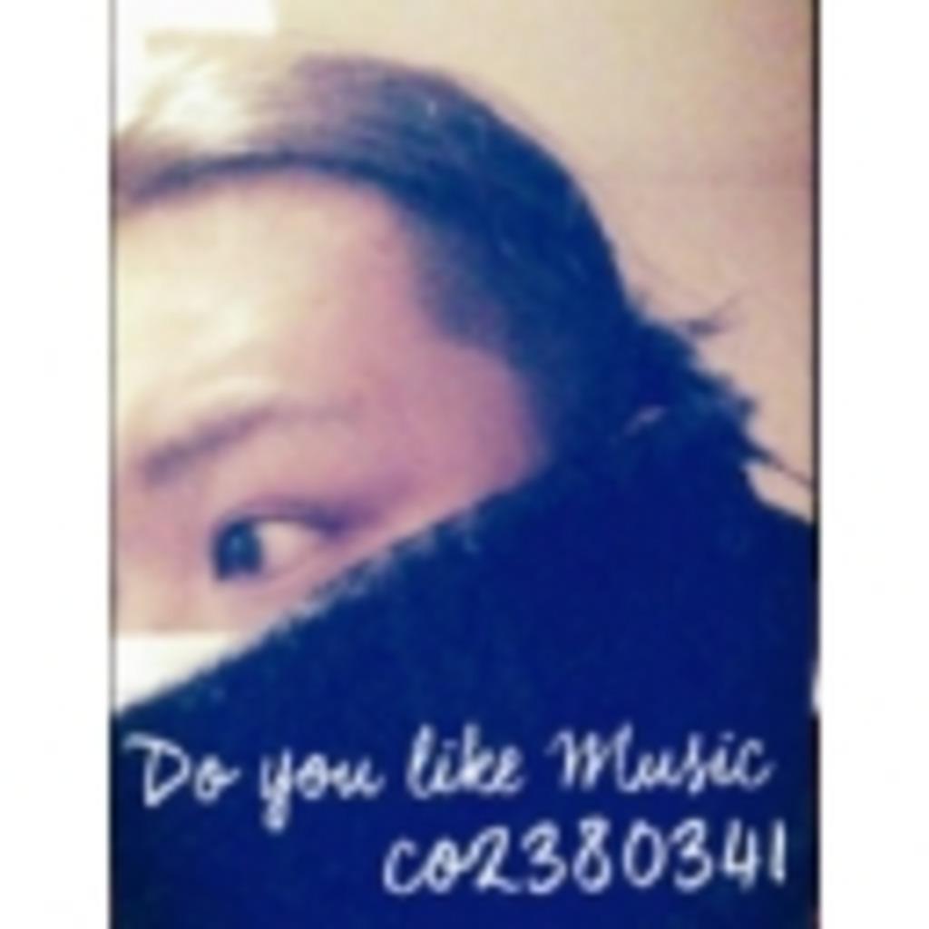 Do you like Music ? 666