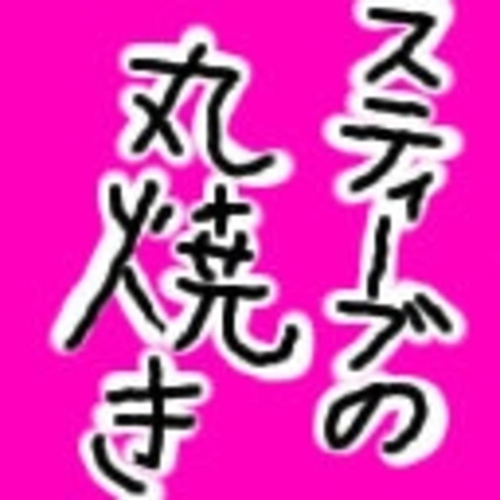 ヤナギ・ザ・ヘッジホッグちゃんの憂鬱