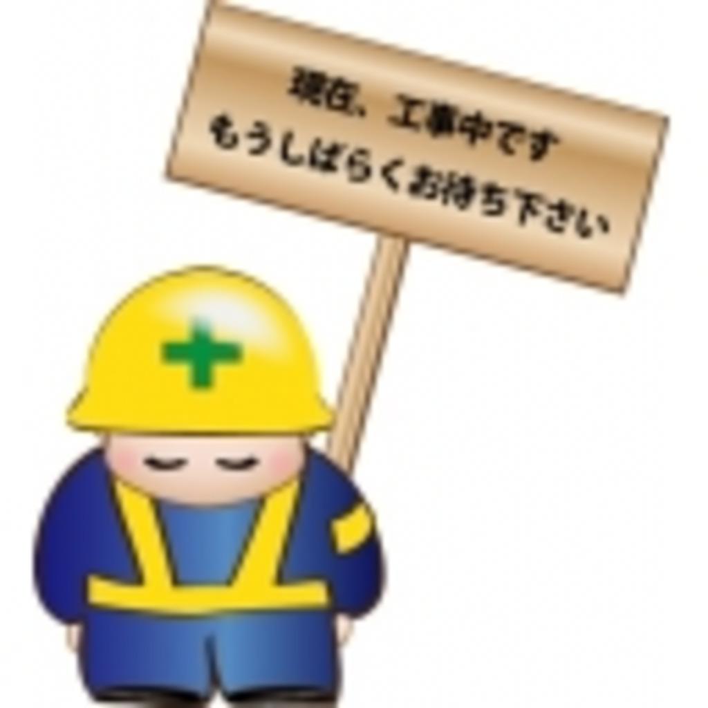 四十路が勝手に生放送ダ〜⁉︎