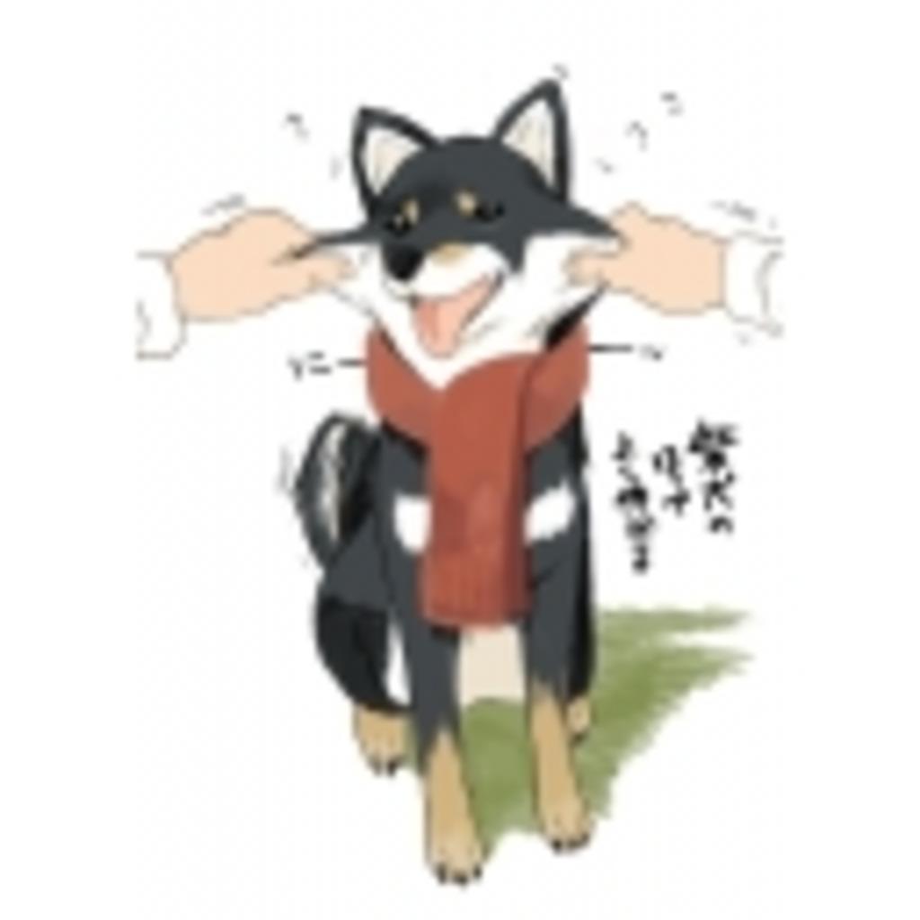柴犬RADIO