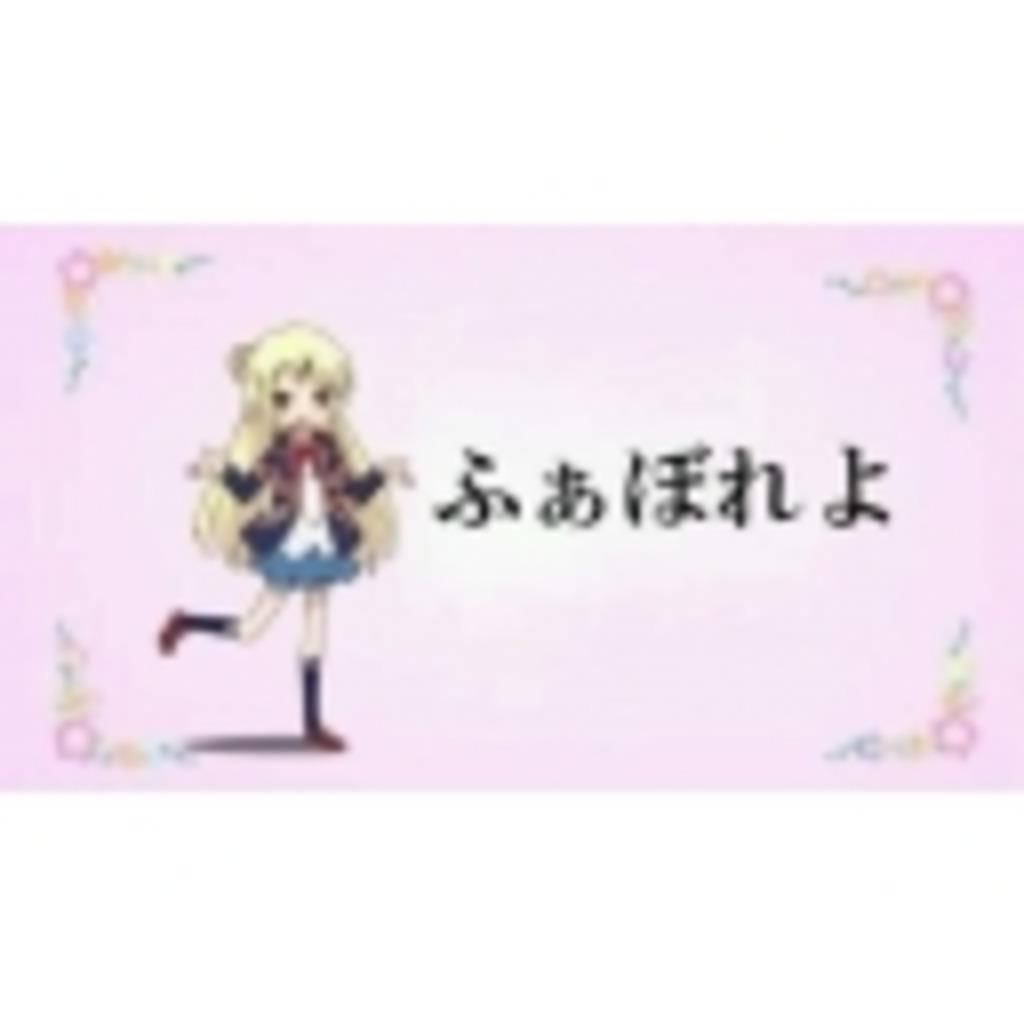 Ariaの日常的ゲーム配信♪