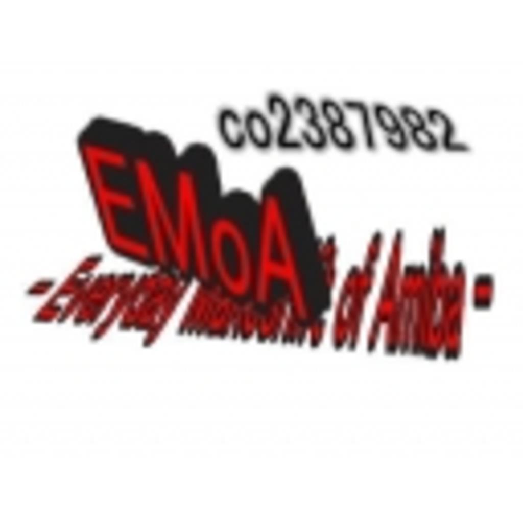 EMoA ~えもあ~