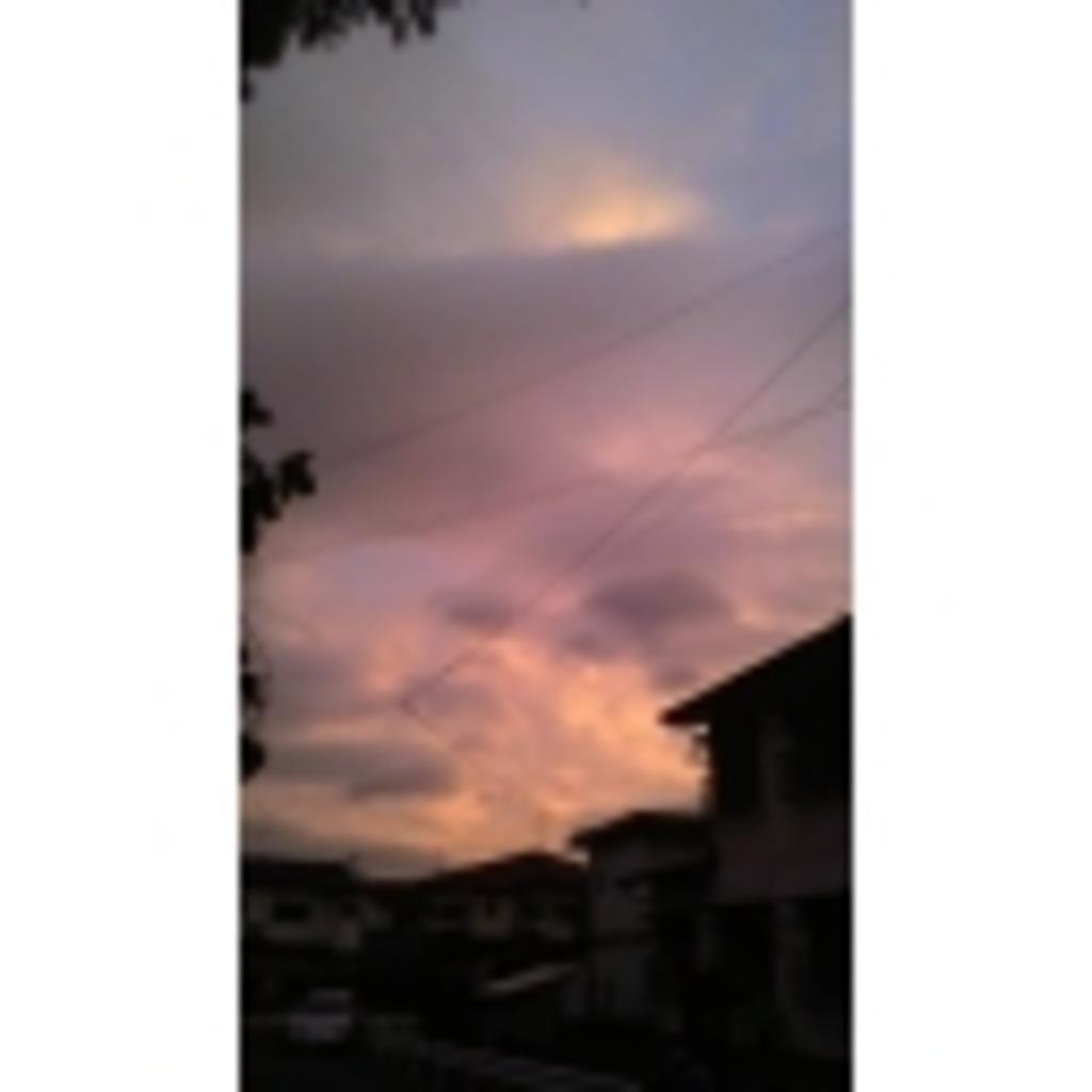空のどこかでつながるとき・・