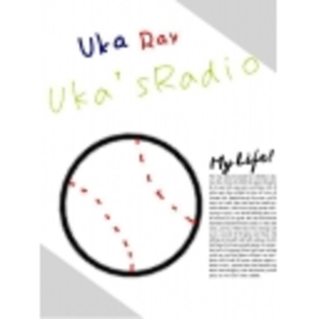 うかれい's RADIO放送局