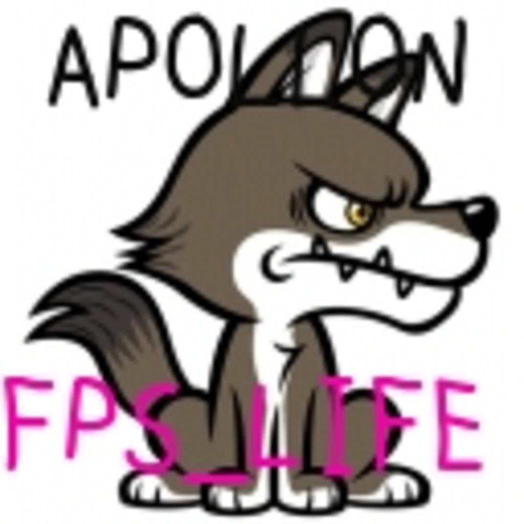APOLLON_FPS_LIFE