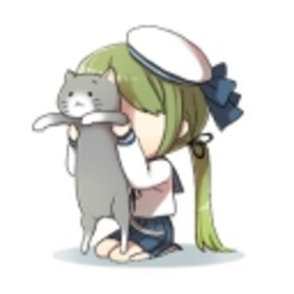 シュレディンガーの猫箱