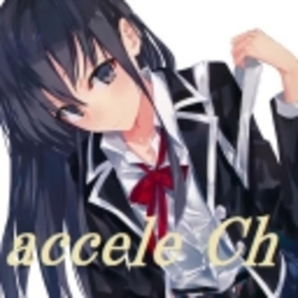 accele Ch