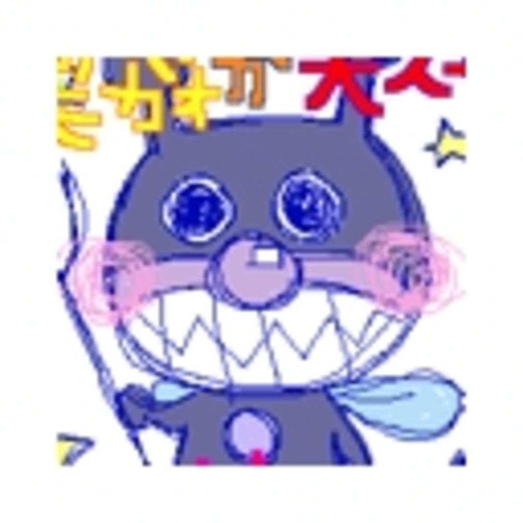 らる♪とバイ菌のドキドキコミュ☆