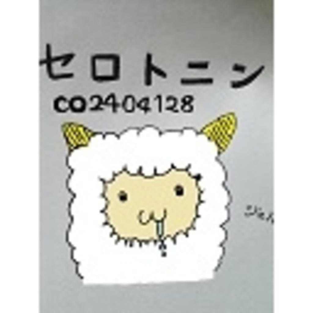ゆけ!ハッピーホルモン!!(`・ω・´)
