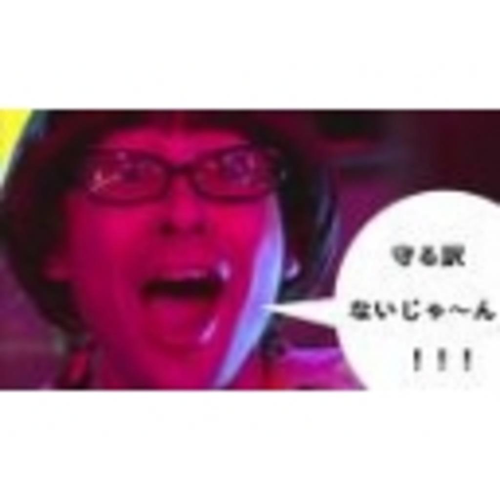 パンピーとスイーツ(笑)工場┗(^o^)┓三