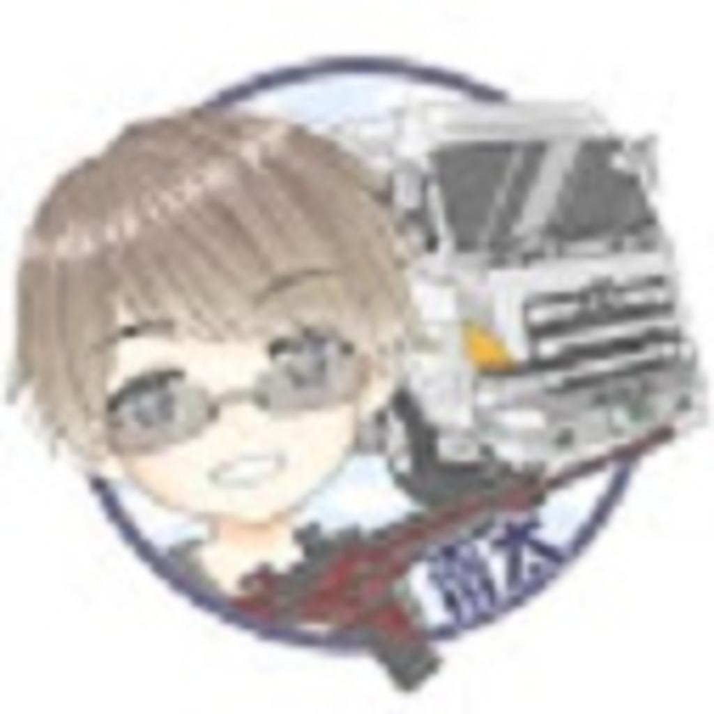 over50雷太のワイワイ放送局~^^v