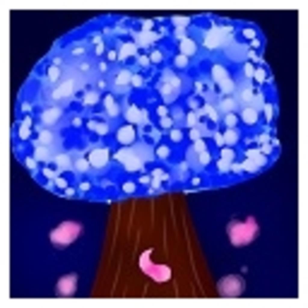 青い桜の木の下